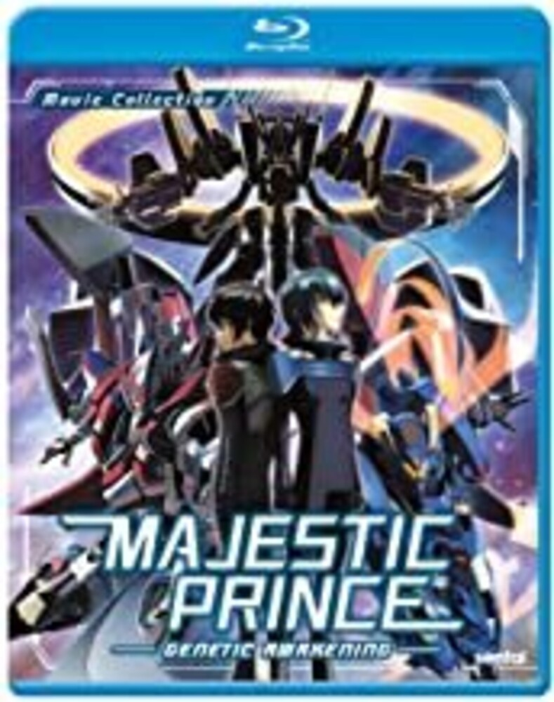 Majestic Prince: Genetic Awakening - Majestic Prince: Genetic Awakening