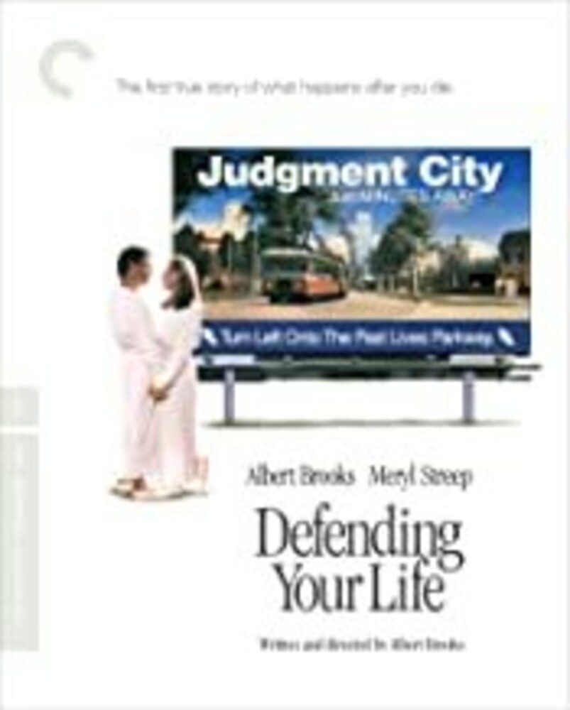 Criterion Collection: Defending Your Life - Criterion Collection: Defending Your Life / (4k)