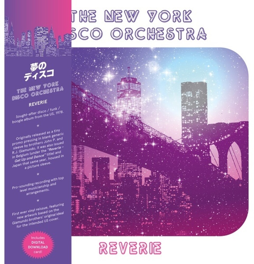 New York Disco Orchestra - Reverie