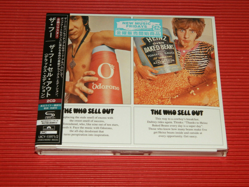 The Who - The Who Sell Out: Deluxe Edition (SHM-CD) [Import]