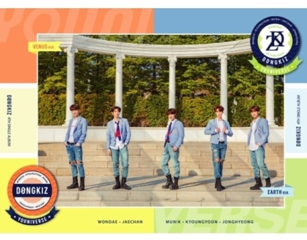 Dongkiz - Youniverse (Stic) [With Booklet] (Phot) (Asia)
