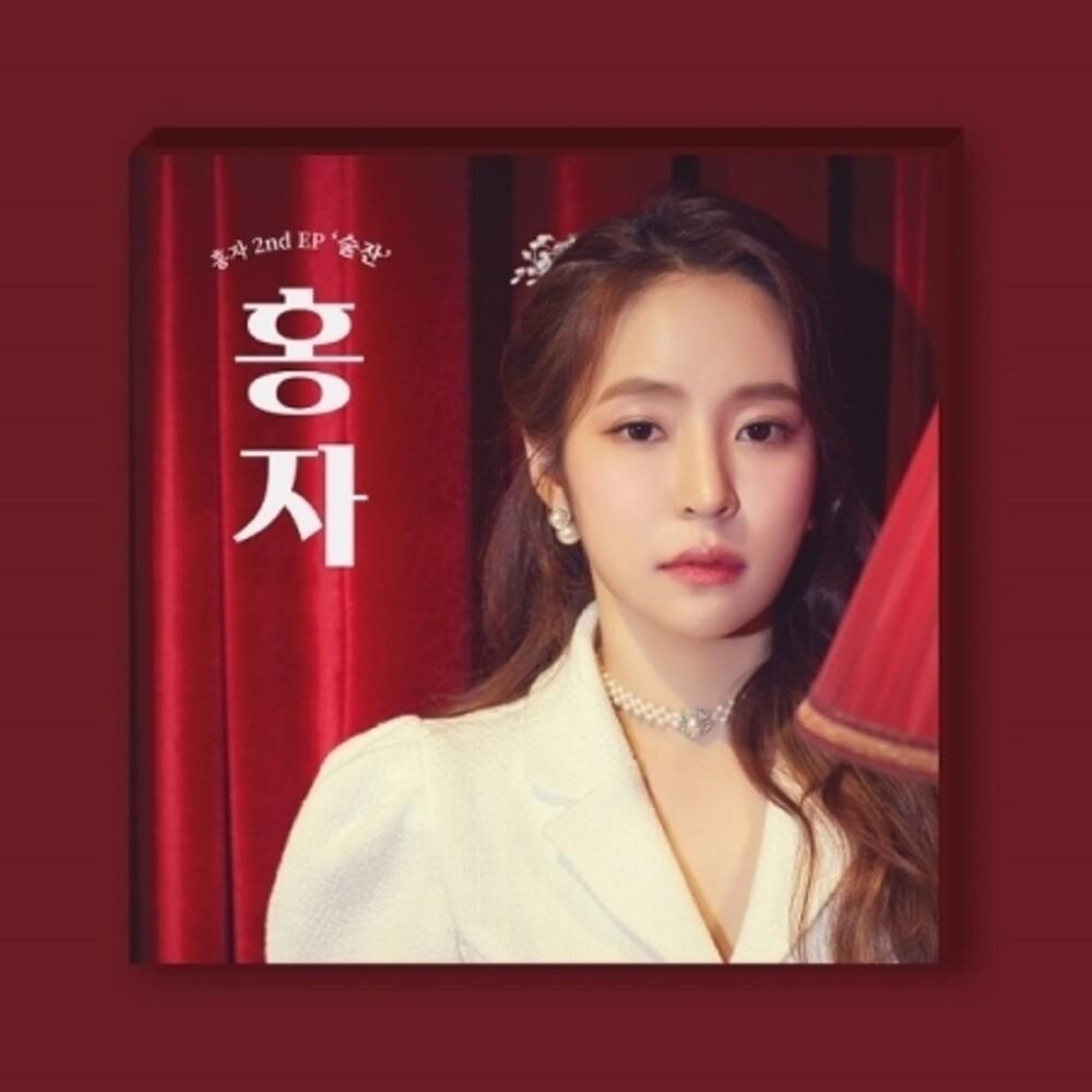 Hongja - Hongja: 2nd Ep (Pcrd) (Phob) (Phot) (Asia)