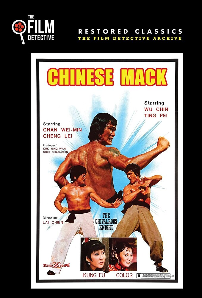 - Chinese Mack / (Mod Rstr)