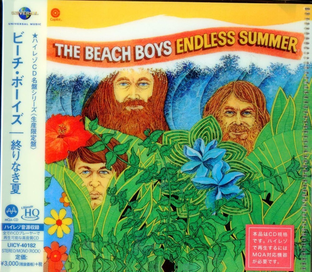 The Beach Boys - Endless Summer [Import Limited Edition]