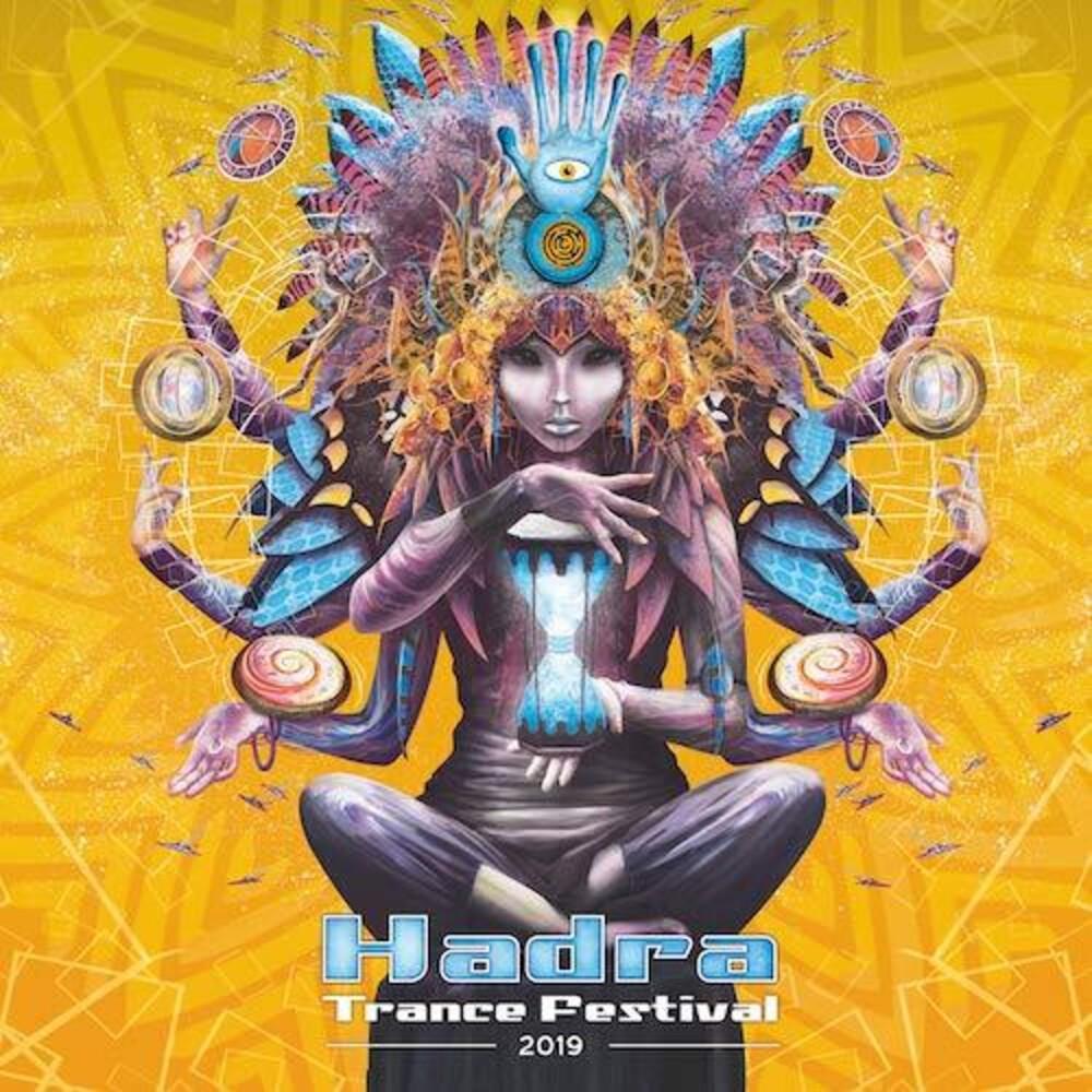Hadra Trance Festival 2019 / Various - Hadra Trance Festival 2019 / Various (Uk)