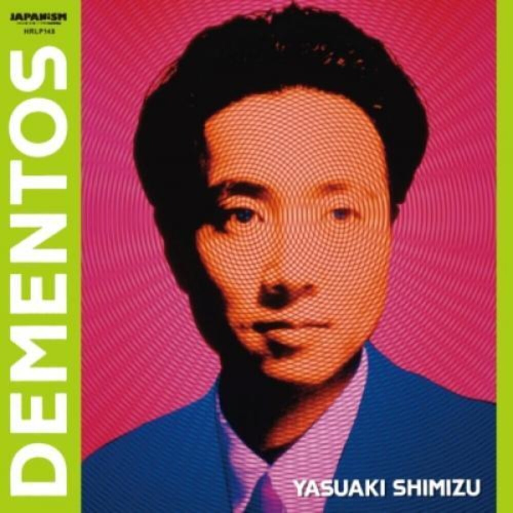 Yasuaki Shimizu - Dementos