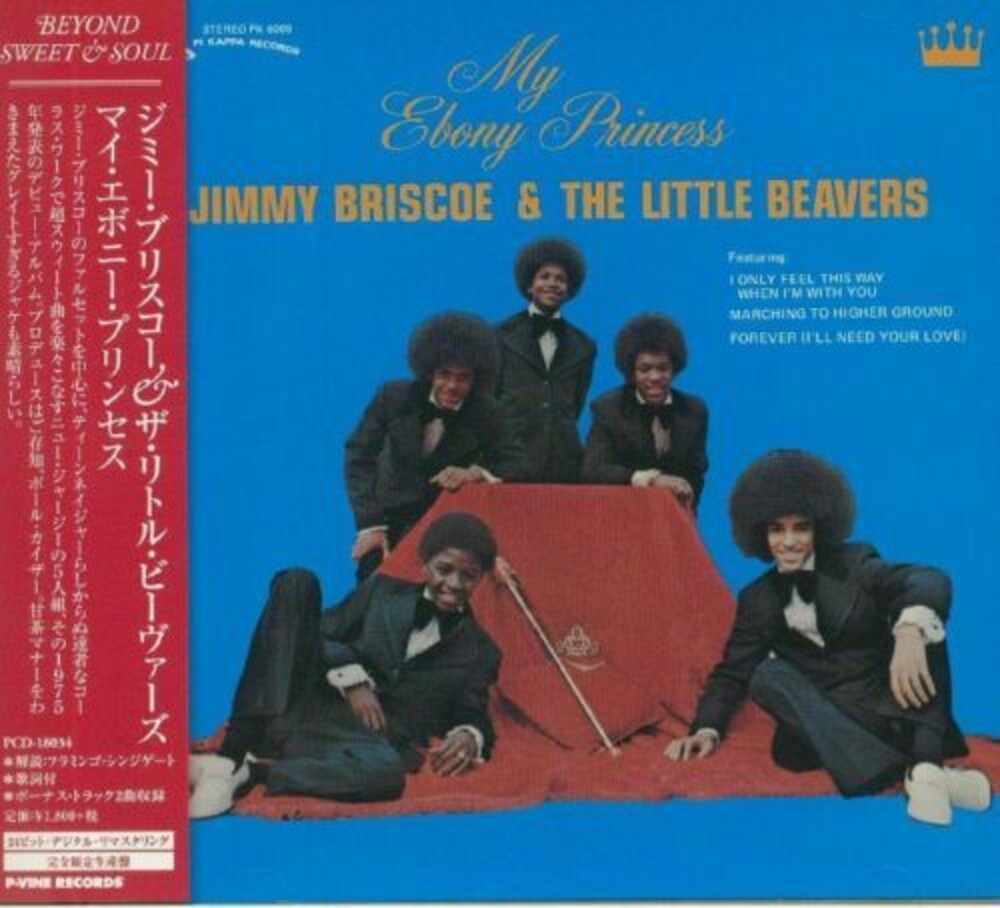 Jimmy Briscoe - My Ebony Princess (24bt) (Jpn)