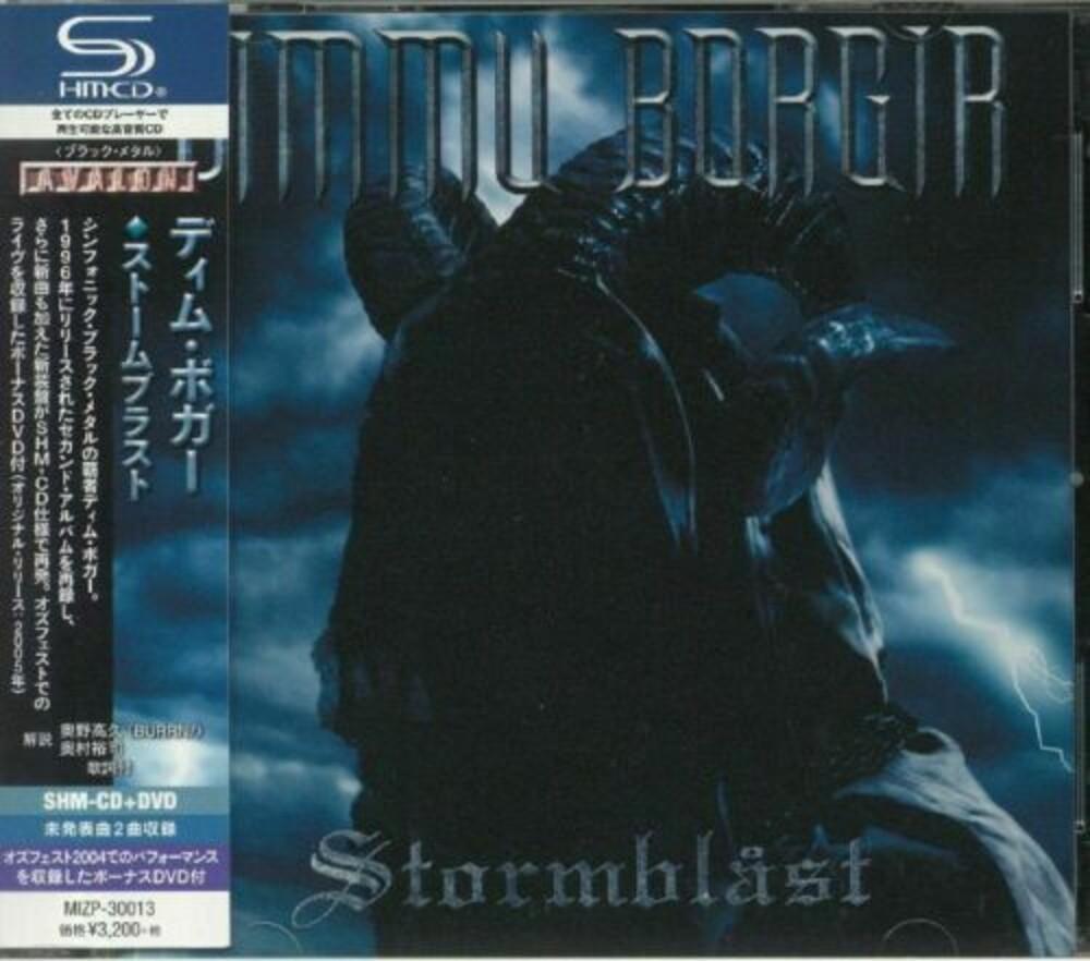 Dimmu Borgir - Stormblast (Shm) (Jpn)