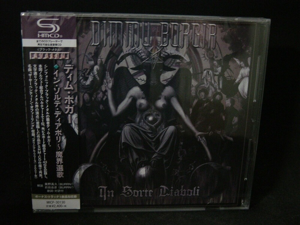 Dimmu Borgir - In Sorte Diaboli (Bonus Track) (Shm) (Jpn)
