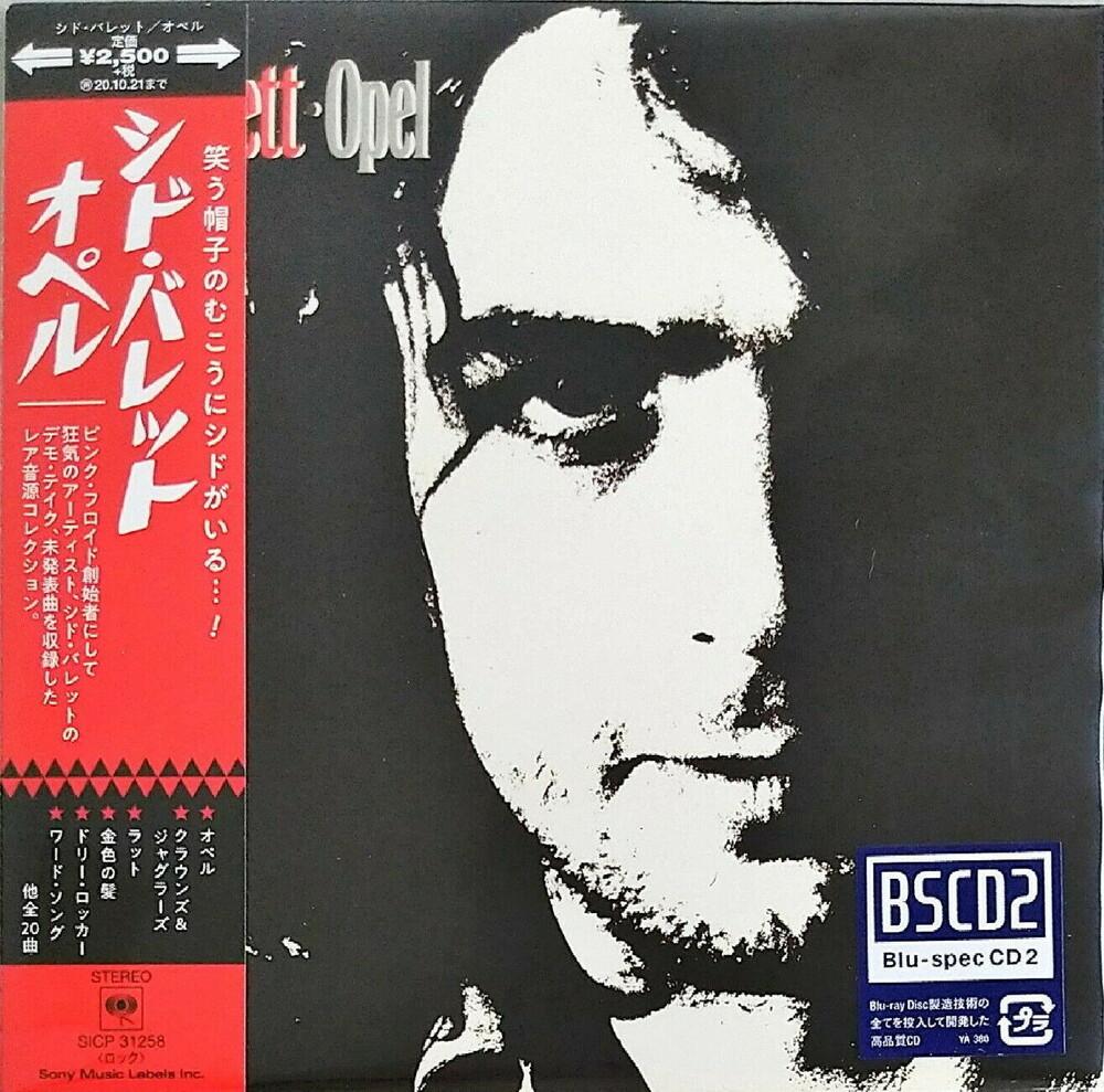 Syd Barrett - Opel (Jmlp) (Blus) (Jpn)