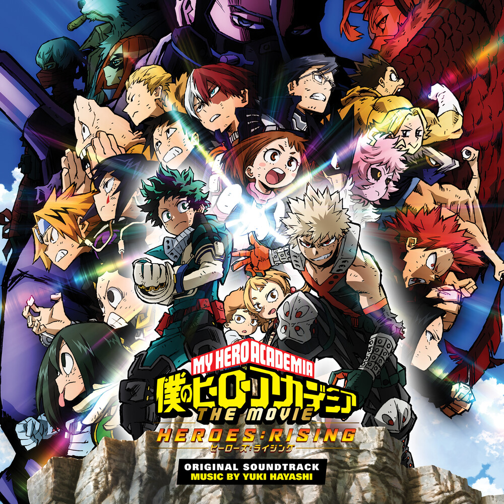 Yuki Hayashi 2pk - My Hero Academia: Heroes Risin (Original Soundtrack)