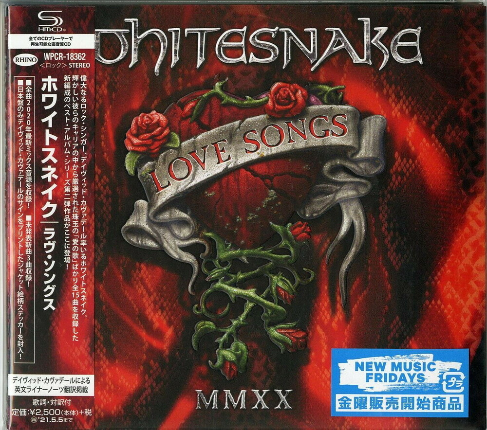 Whitesnake - Love Songs (Shm) (Jpn)