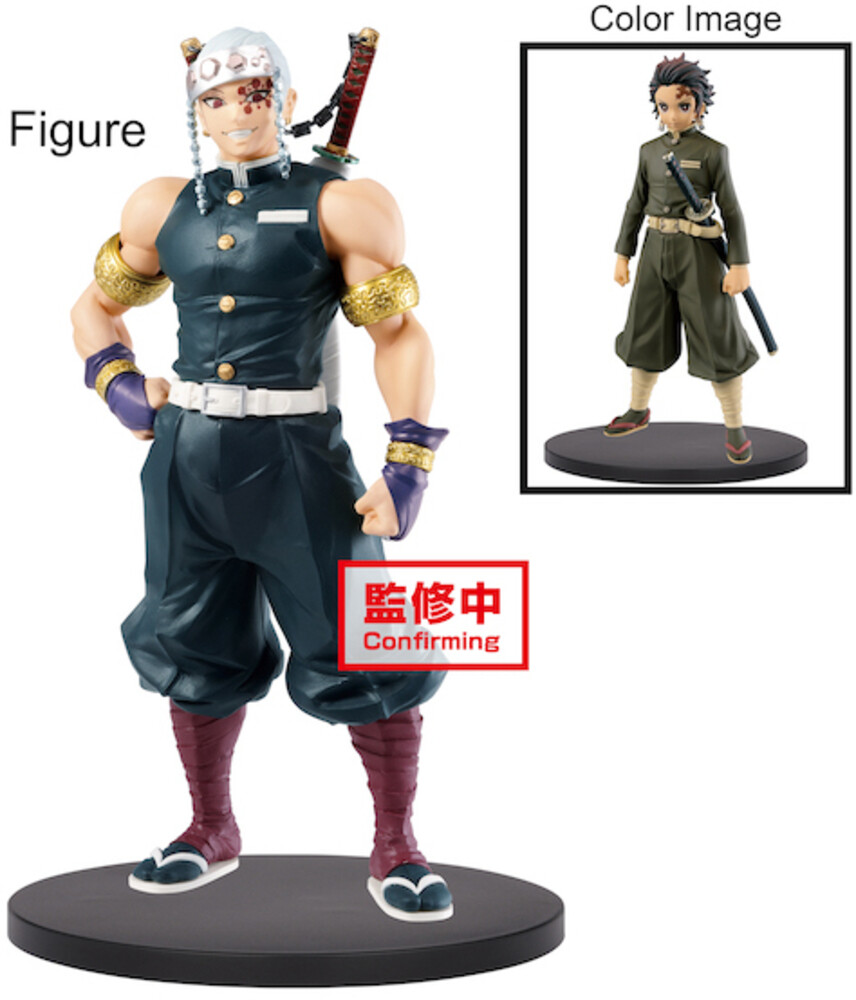 Banpresto - BanPresto - Demon Slayer vol.12 Tengen Uzui Figure