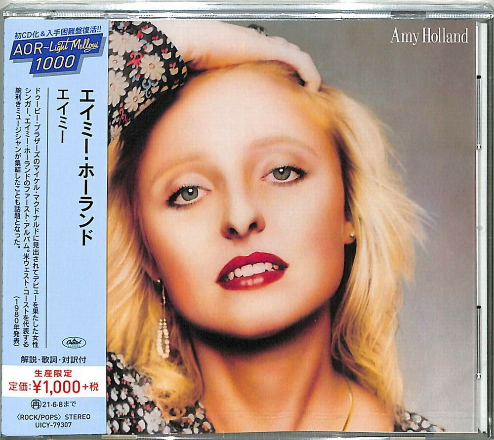 Amy Holland - Amy Holland [Reissue] (Jpn)