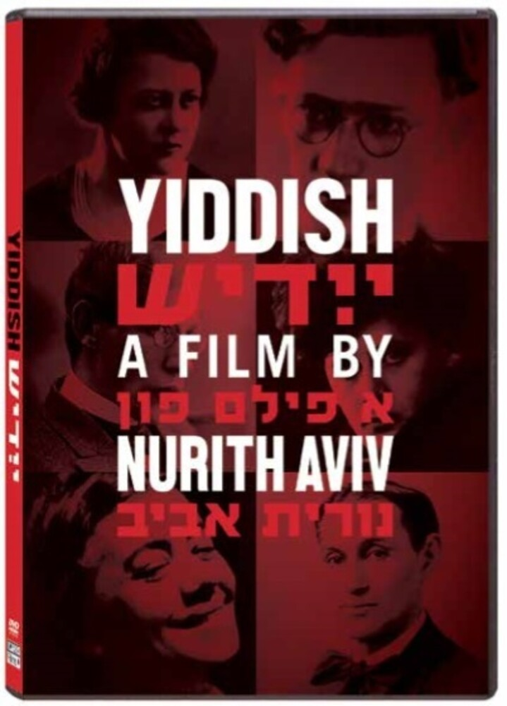 Nurith Aviv - Yiddish
