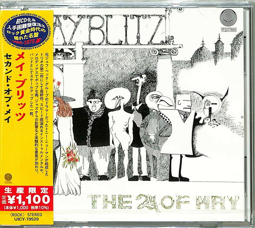 May Blitz - 2nd Of May [Reissue] (Jpn)