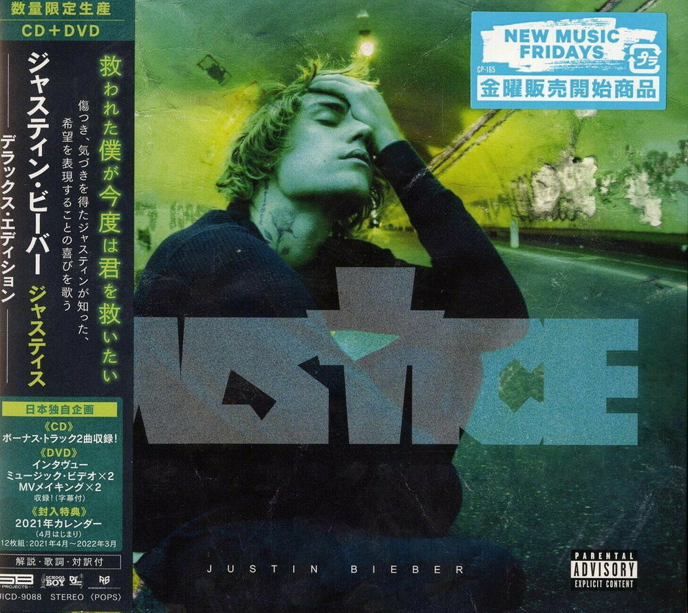 Justin Bieber - Justice: Deluxe Japan CD/ DVD Edition [Import]