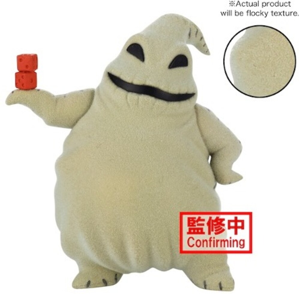 - Disney Characters Fluffy Puffy Oogie Boogie Figure