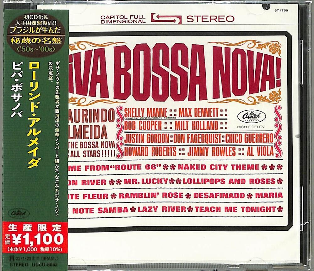 Laurindo Almeida - Viva Bossa Nova! (Japanese Reissue) (Brazil's Treasured Masterpieces 1950s - 2000s)