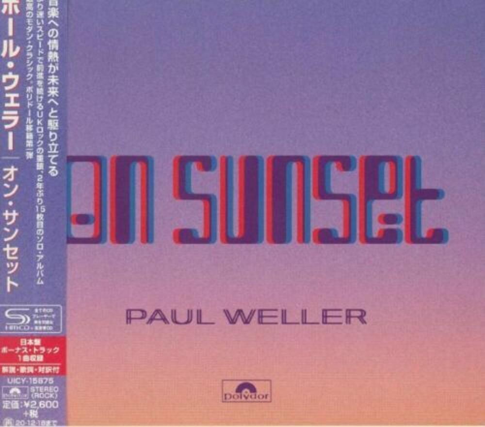 Paul Weller - On Sunset (Bonus Tracks) [Import]