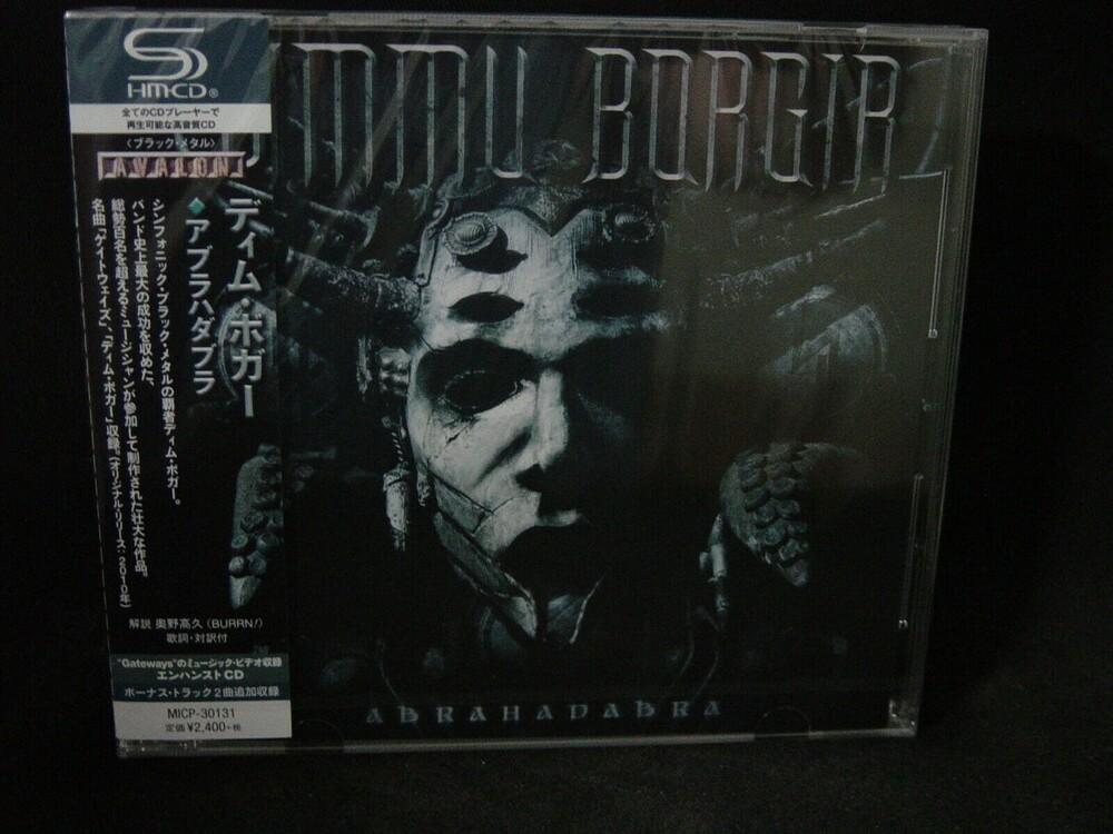 Dimmu Borgir - Abrahadabra (Bonus Track) (Shm) (Jpn)
