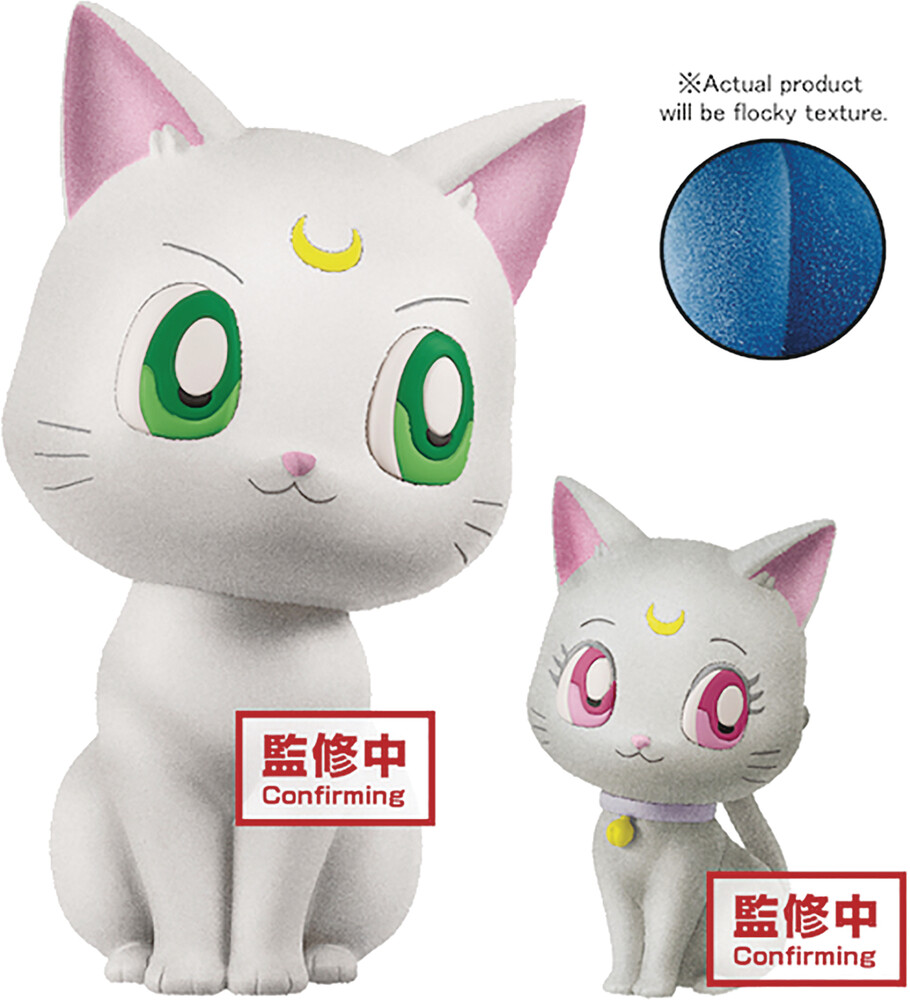 Banpresto - BanPresto - Sailor Moon: The Movie - Eternal Fluffy Puffy Atremis & Diana
