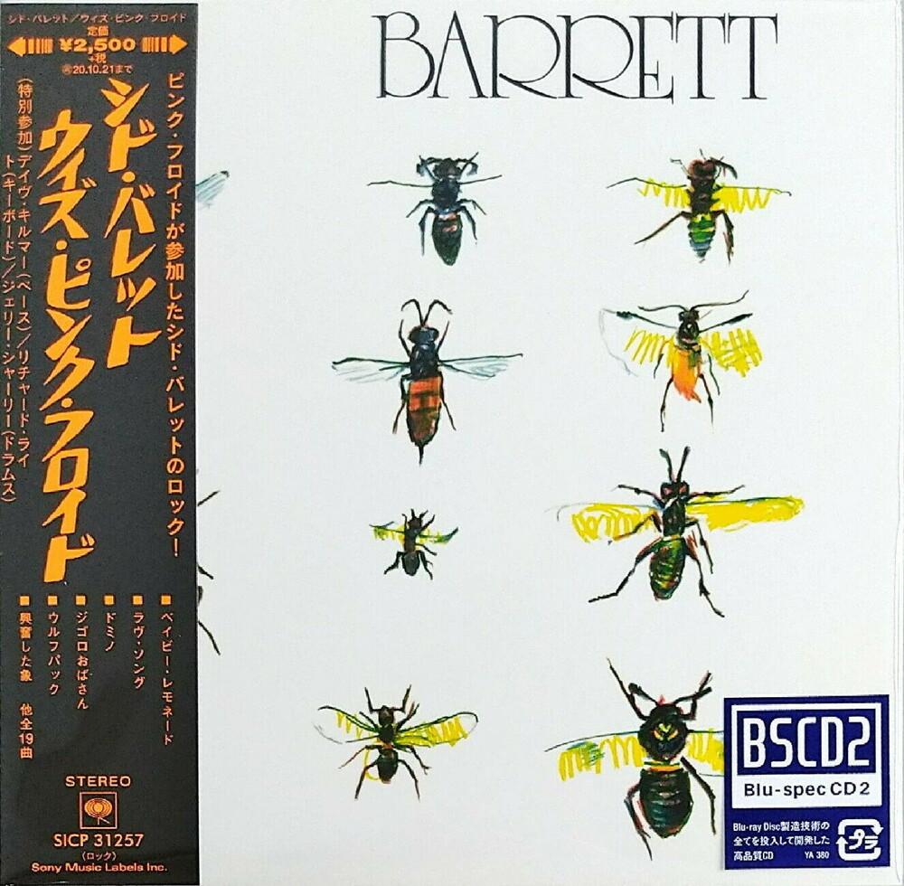 Syd Barrett - Barrett (Jmlp) (Blus) (Jpn)