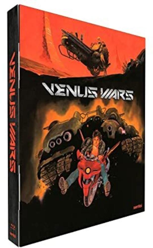 Venus Wars - Venus Wars / (Anam Sub)