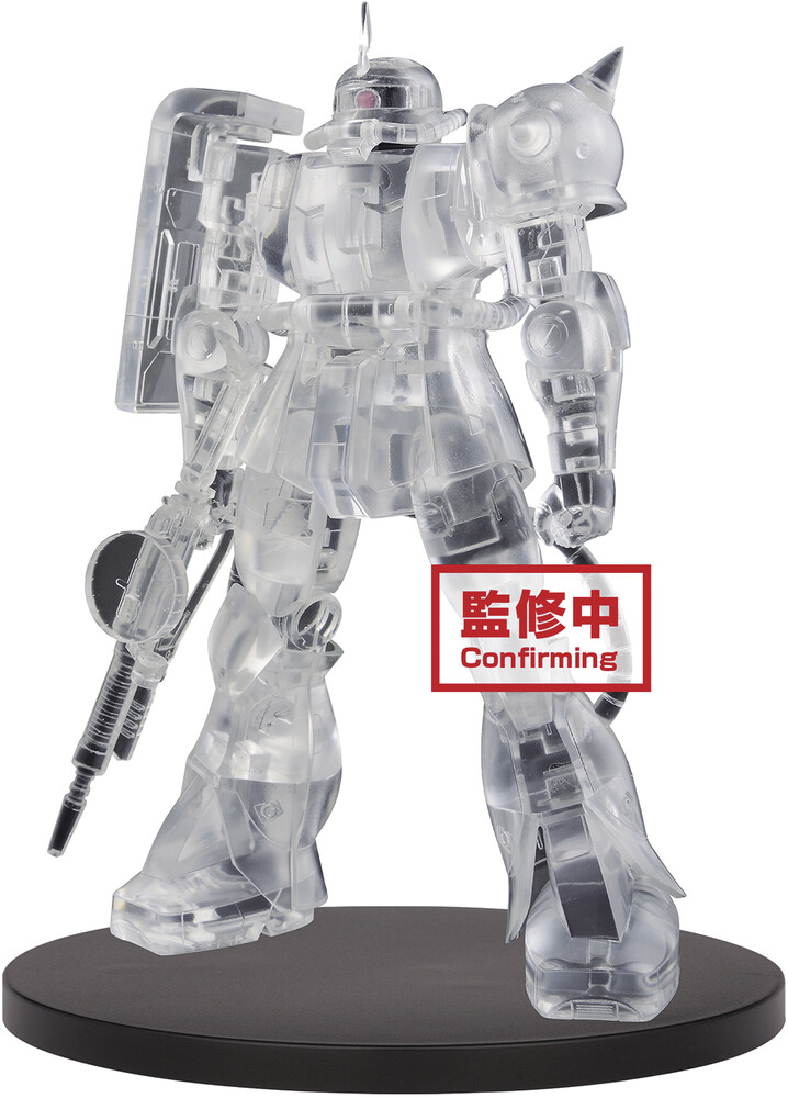 - BanPresto - Mobile Suit Gundam Internal Structure MS-06S Zaku IIVersion 2 Figure