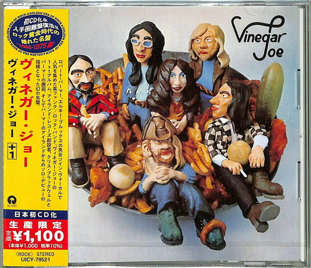 Vinegar Joe - Vinegar Joe (Bonus Track) [Reissue] (Jpn)