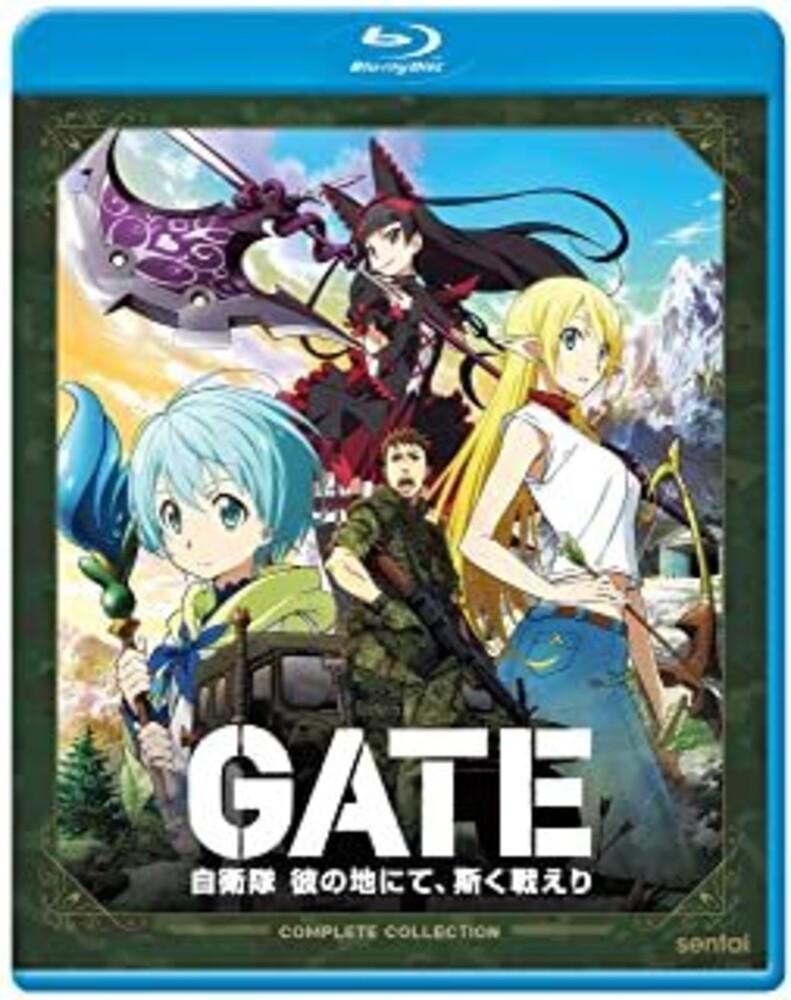- Gate