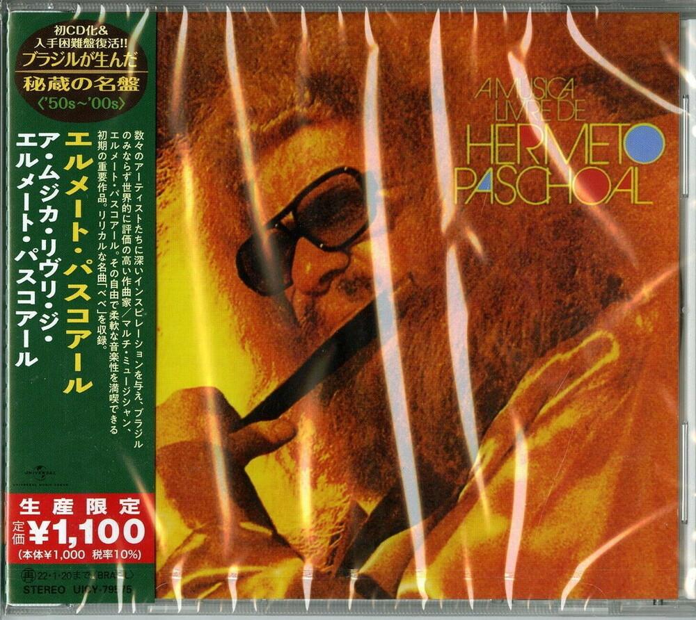 Hermeto Pascoal - Musica Livre De Hermeto Paschoal (Japanese Reissue) (Brazil's Treasured Masterpieces 1950s - 2000s)