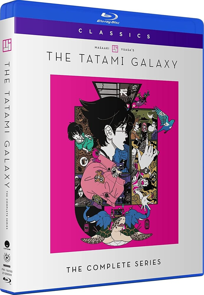 - Tatami Galaxy: The Complete Series (2pc) / (2pk)