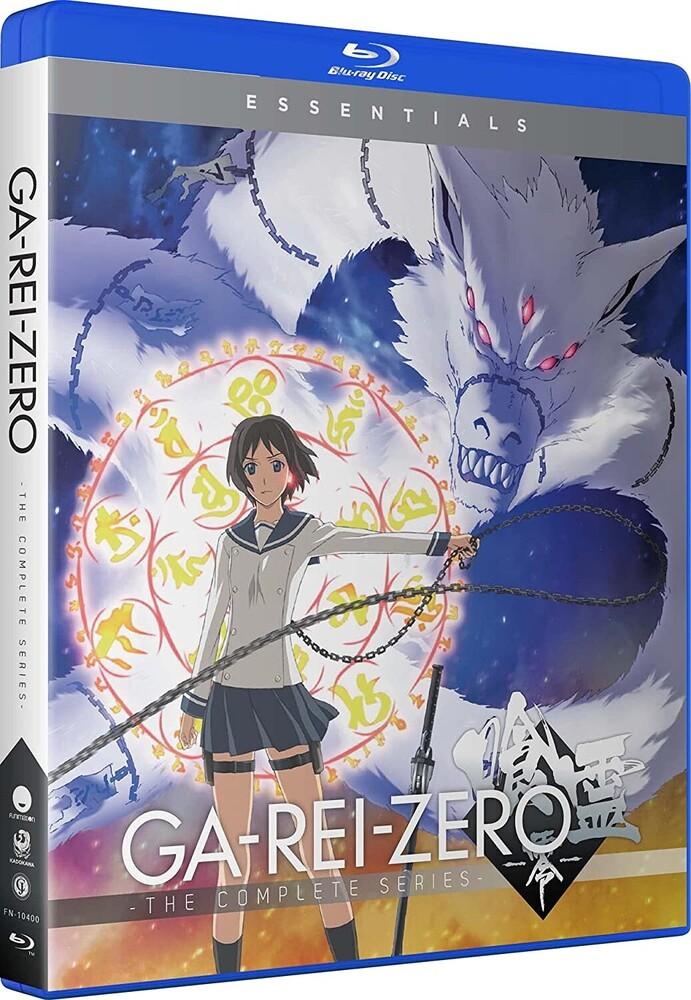 Garei Zero: Complete Series - Ga-Rei-Zero: Complete Series (2pc) / (2pk Digc)