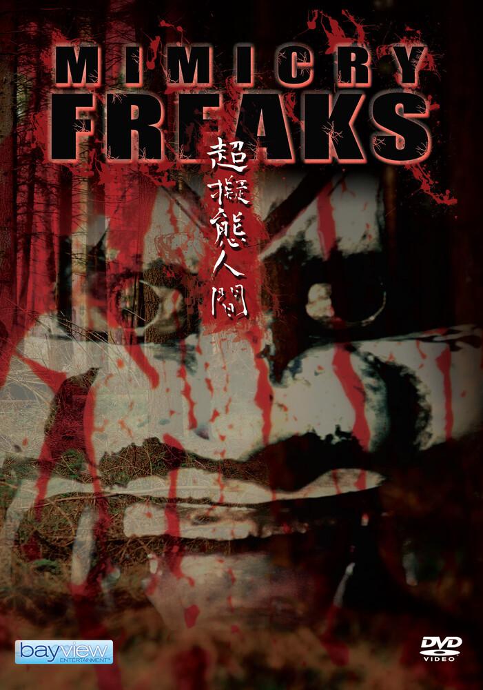 Mimicry Freaks - Mimicry Freaks