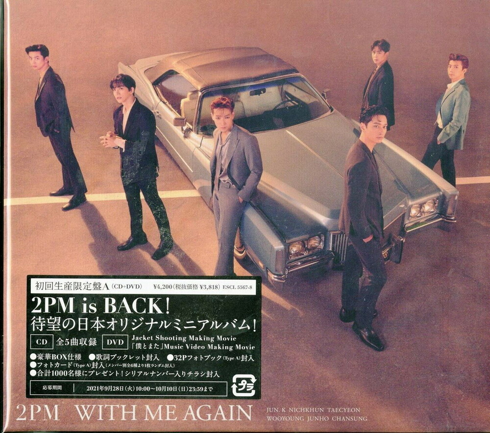 2pm - With Me Again (Version A)