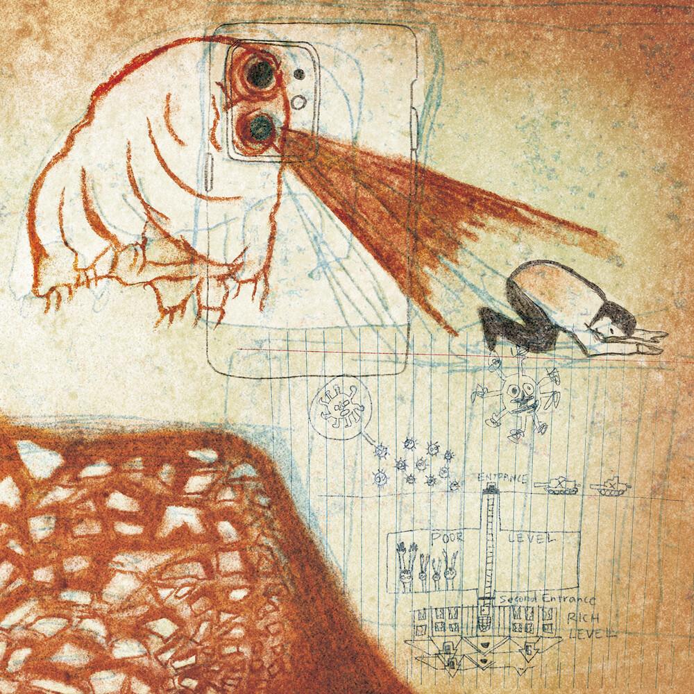 Deerhoof - Future Teenage Cave Artists (Color Vinyl) (Red)