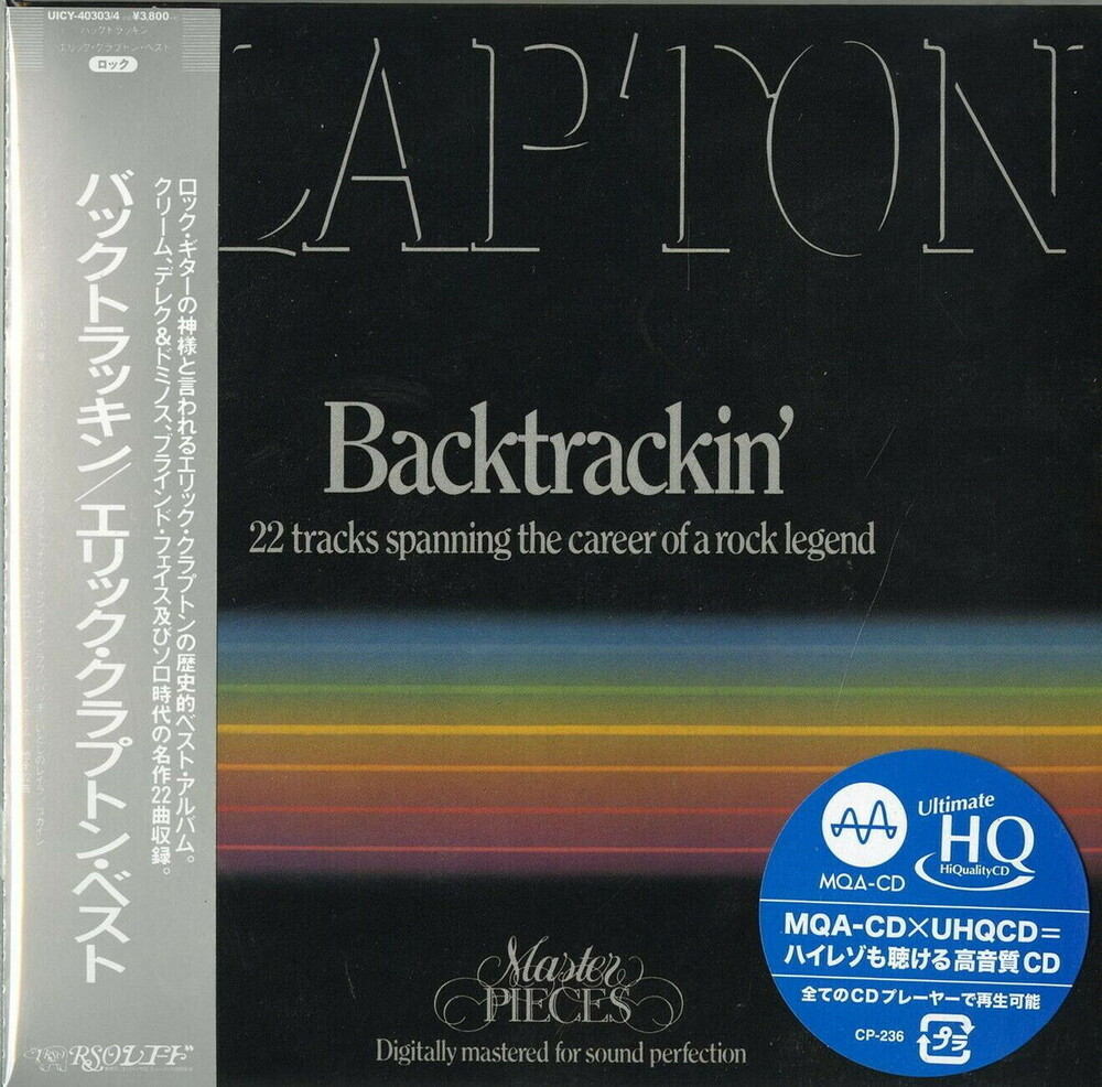 Eric Clapton - Backtrackin' (Remastered UHQCD - Paper Sleeve) [Import]