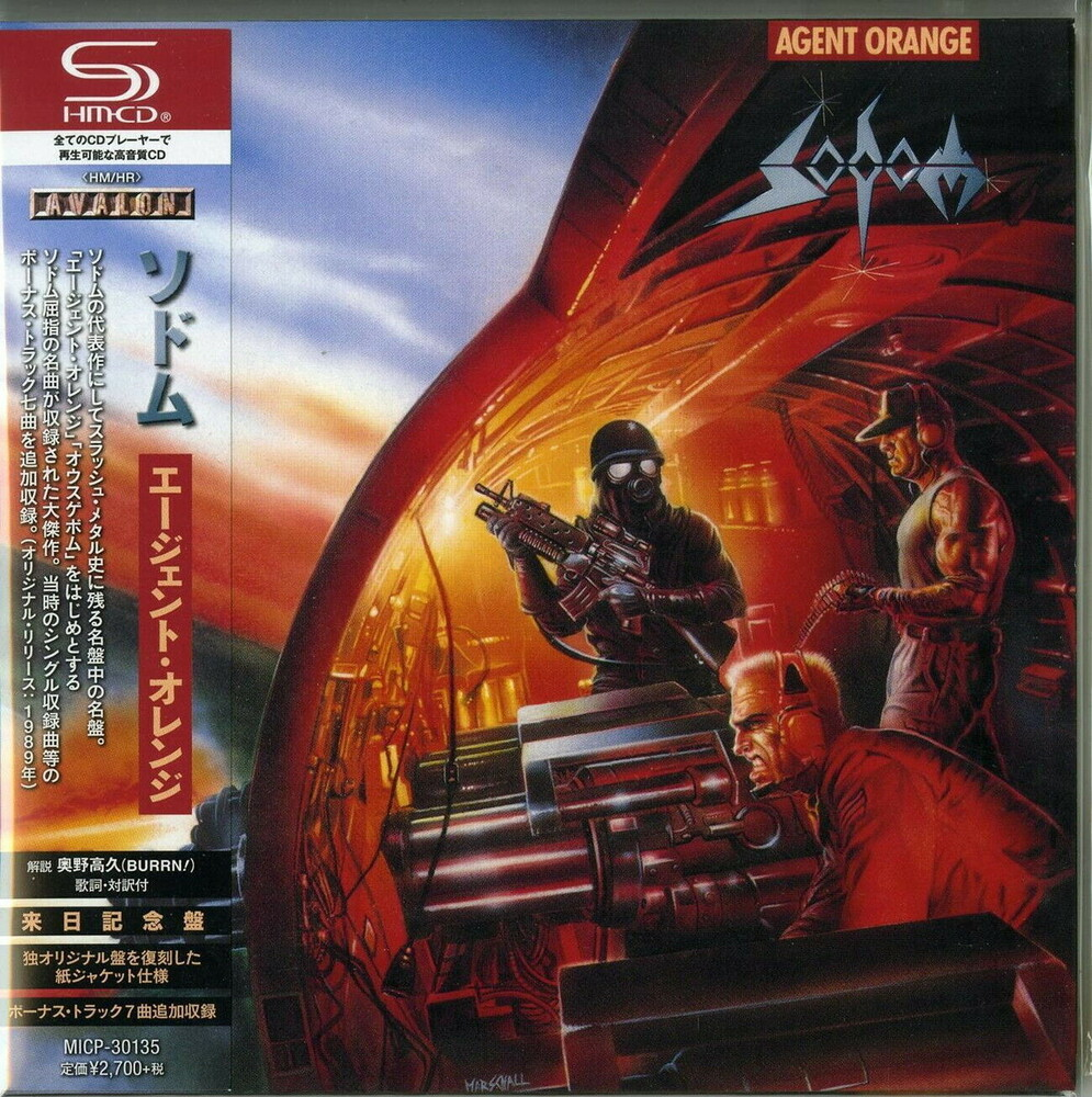 Sodom - Agent Orange (Bonus Tracks) (Jmlp) (Shm) (Jpn)