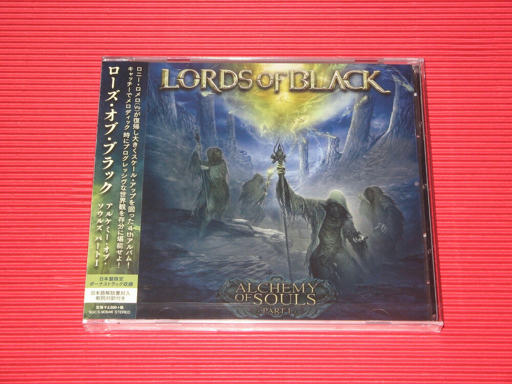 Lords of Black - Alcehmy Of Souls Part 1 (incl. Bonus Track)
