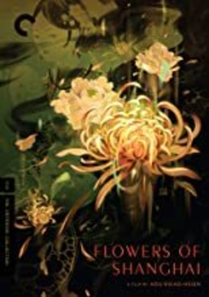 - Flowers Of Shanghai Dvd / (Sub)