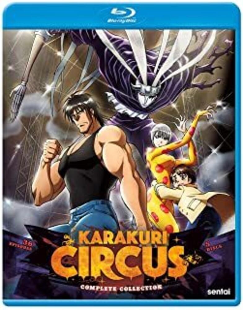 - Karakuri Circus
