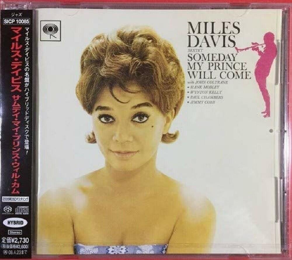 Miles Davis - Someday My Prince Will Come (Jpn) (Rmst)