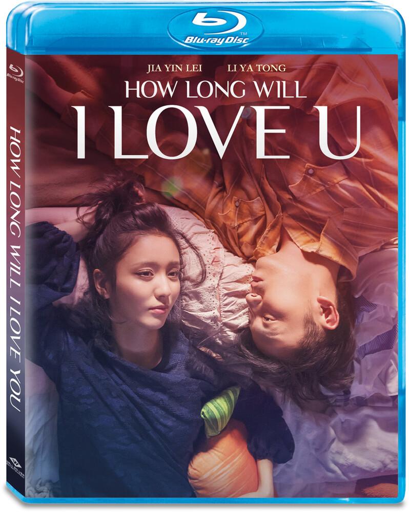 - How Long Will I Love U