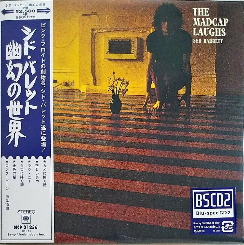 Syd Barrett - Madcap Laughs (Jmlp) (Blus) (Jpn)
