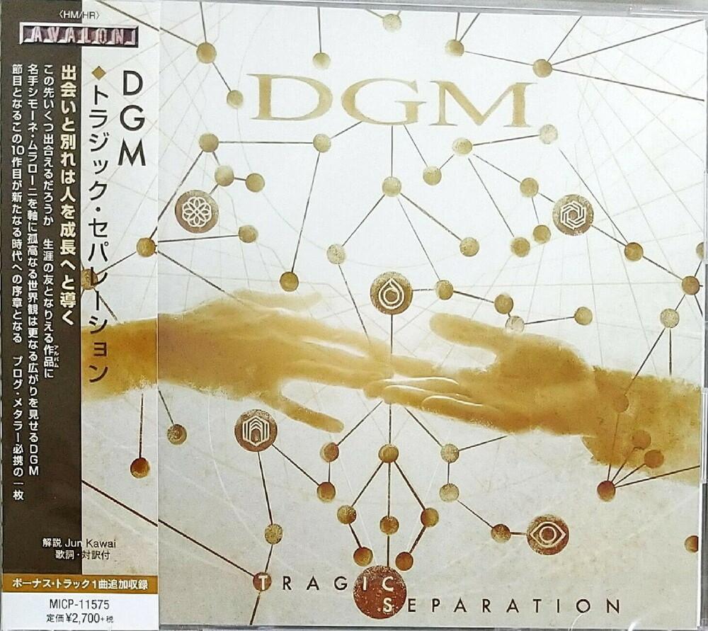 Dgm - Tragic Separation (incl. Bonus Material)