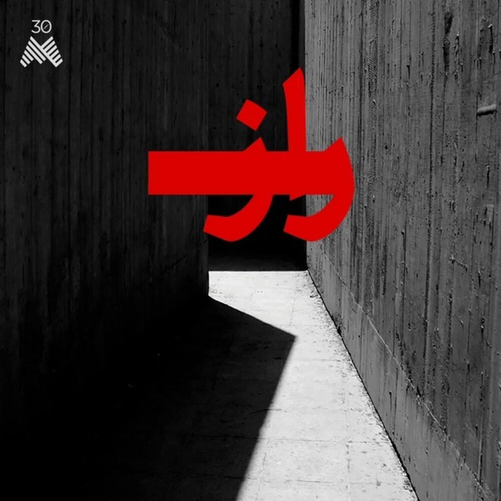 Hooshyar Khayam / Bamdad Afshar - Raaz