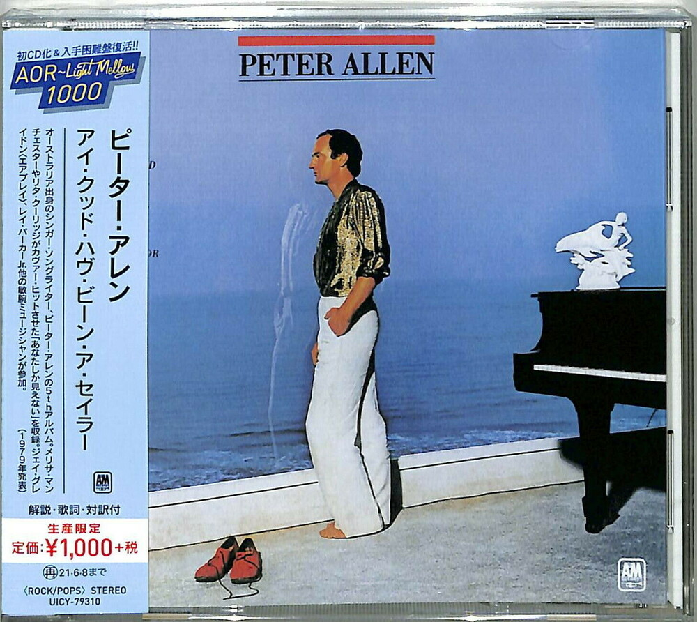 Peter Allen - I Could Have Been A Sailor [Reissue] (Jpn)