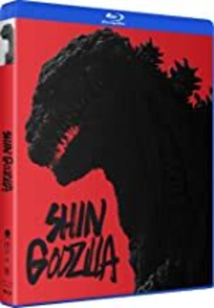 Shin Godzilla: Movie - Shin Godzilla