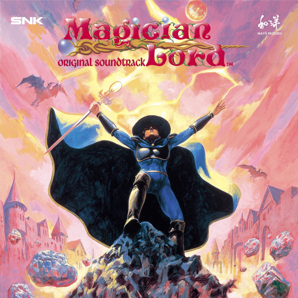 Snk Sound Team Colv - Magician Lord / O.S.T. [Colored Vinyl]
